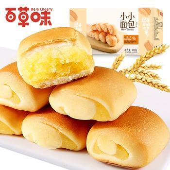 百草味 小小面包200g 早餐蛋糕点