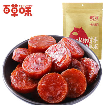 百草味 金钱肉120gX2 猪肉干肉脯