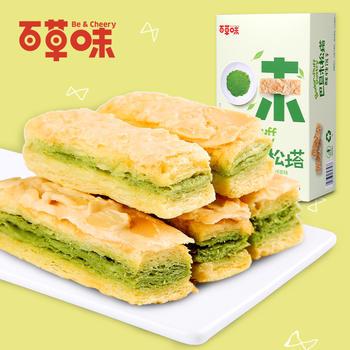 百草味 巴旦木松塔70g 饼干零食