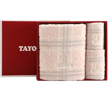 多样屋 英格兰方面浴毛巾礼盒装