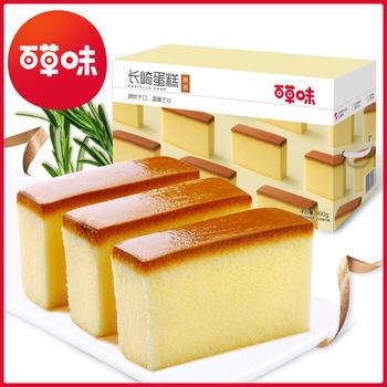 百草味 长崎蛋糕800g 早餐糕点零食