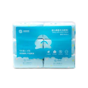 格朗 ( GL ) 婴儿干湿巾6包*100抽(200*120MM) GS-2