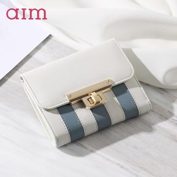 AIM 短款零钱包三折钱夹钱包女