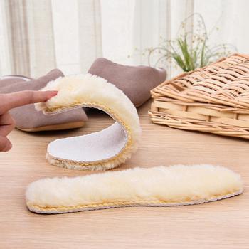 亿珊仿羊毛加厚透气鞋垫情侣款*2