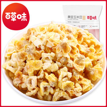 百草味 黄金玉米豆70g 爆米花膨化