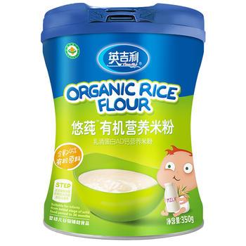 英吉利 單罐乳清蛋白有機米粉