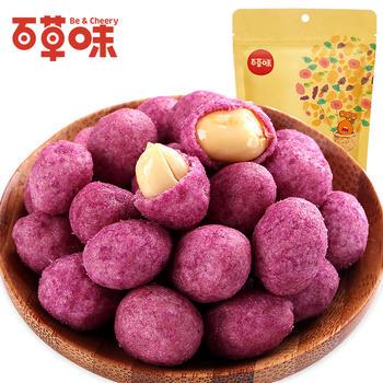 百草味 紫薯花生128g 花生米零食