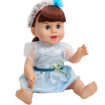 爱亲亲 仿真婴儿智能对话娃娃
