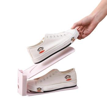 好彩依家双层可调节收纳加厚鞋架