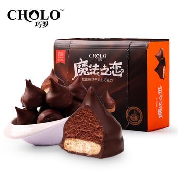 巧罗魔法之恋松露饼干夹心巧克力