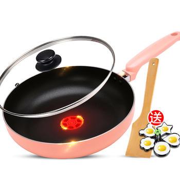 苏泊尔火红点马卡龙彩色煎锅