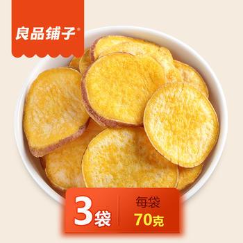 良品铺子 香脆红薯片70g×3袋