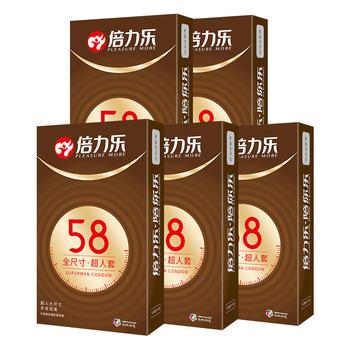 倍力乐避孕套安全套全尺寸大号58mm10只*2