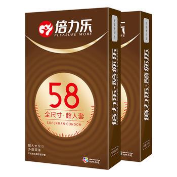 倍力乐避孕套全尺寸大号58mm20只成人用品