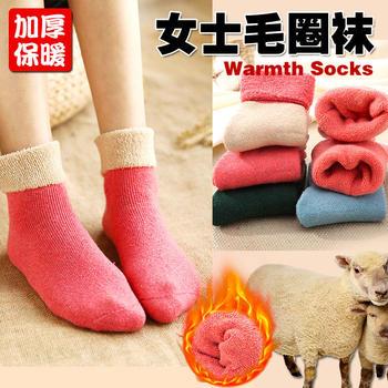 赛棉 5双袜子女秋冬兔羊毛加厚保暖翻口中筒毛圈女袜