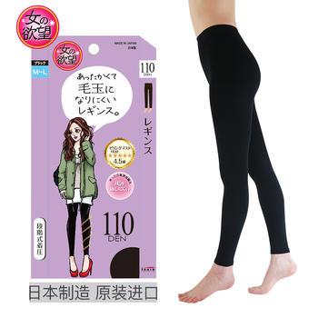 不易起毛打底裤110D黑色M-L