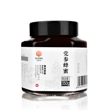 北京同仁堂臻品党参蜂蜜350g/瓶