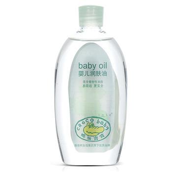 鳄鱼宝宝新生婴儿童保湿润肤油200ml