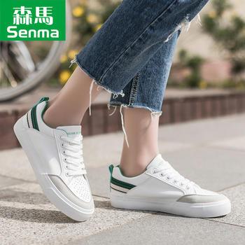 森马女鞋学生板鞋百搭休闲鞋子