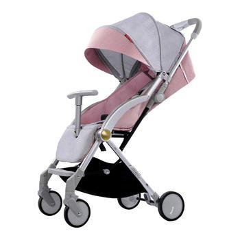 Pouch轻便易折叠旅行婴儿手推车A22