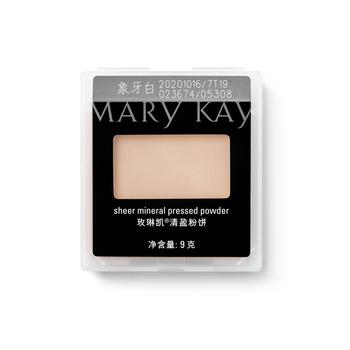 美国•玫琳凯(Mary Kay)清盈粉饼 9g