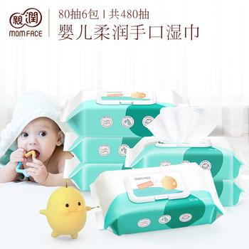 亲润 婴儿柔润手口宝宝手口湿巾80抽*6包