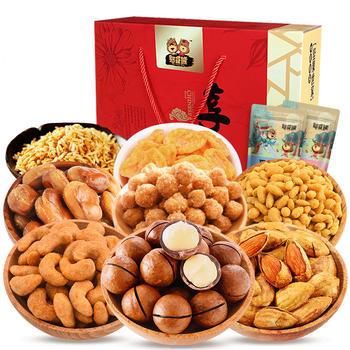 憨豆熊 中秋大礼包8袋装坚果礼盒 休闲零食大礼包