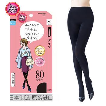 女人的欲望防起球连体袜-80D