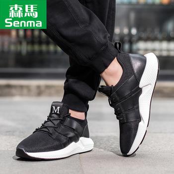 森马男鞋春季潮鞋透气网?#22841;?#38386;鞋