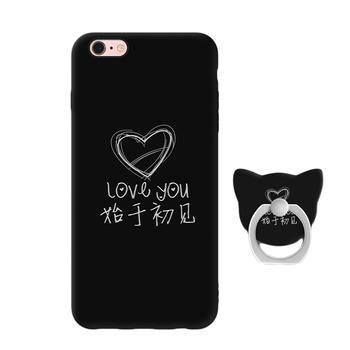 极步iphone6s手机壳苹果6s女iPhone6潮