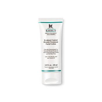 美国•科颜氏 (Kiehl's)精准清痘乳液 60ml