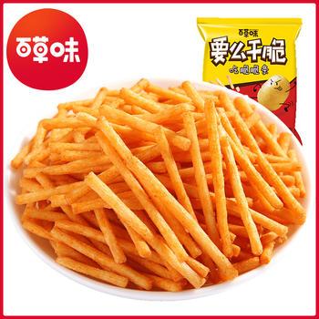 百草味 脆脆条28gX2 薯条小吃膨化