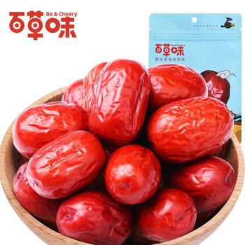 百草味 新疆灰枣200g 若羌红枣蜜枣