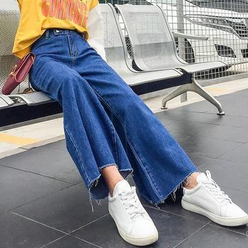 毛边女装宽松阔腿裤九分裤CW1860