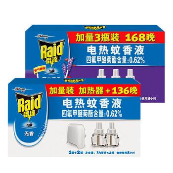 雷达电蚊香液5瓶+1个加热器