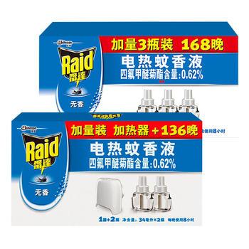 雷达无味电热蚊香液5瓶+1加热器