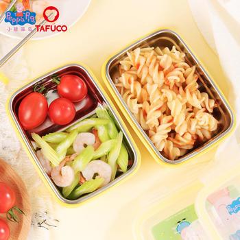 泰福高小猪佩奇儿童餐具分格饭盒