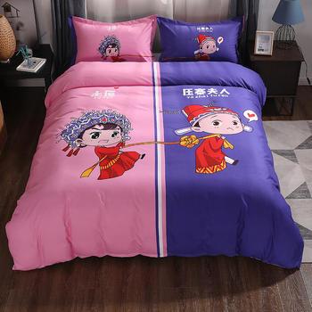 欧朵思家纺 春秋季新款磨毛床单款四件套-单双人床
