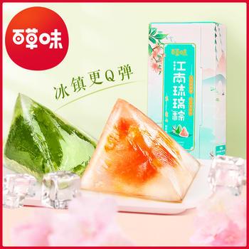 百草味 蜜枣甜粽120gx2 蜜枣甜粽湖州特产嘉兴粽子礼