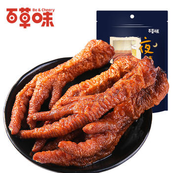 百草味 虎皮凤爪160g 鸡爪卤味零食