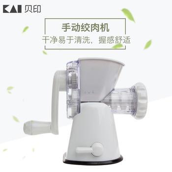 kai/贝印日本 多功能手动绞肉机