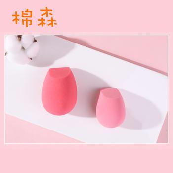棉森柔滑化妆海绵美妆蛋2个装