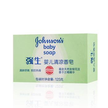 强生婴儿清凉香皂清凉舒爽125g.