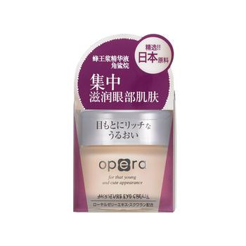 娥佩兰滋润眼霜 30g滋润淡化细纹眼袋