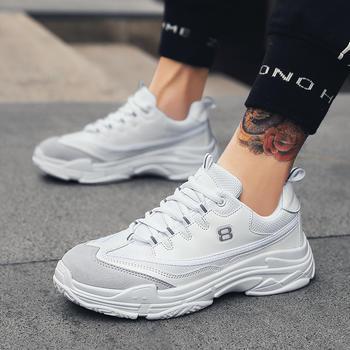 跨洋  潮流时尚休?#24615;?#21160;男鞋 白色