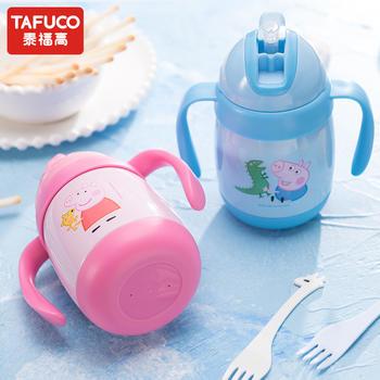 泰福高小猪佩奇儿童吸管保温杯