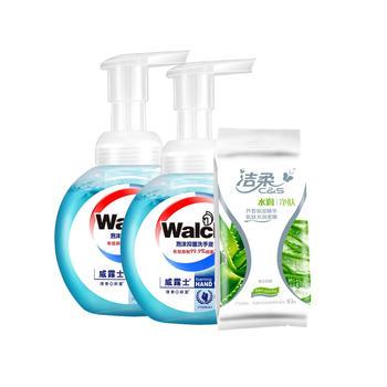 威露士泡沫洗手液+洁柔水润湿巾