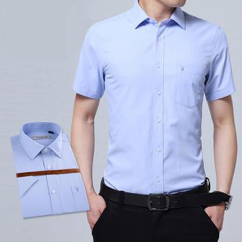 花花公子新款男士短袖衬衫纯色夏季商务修身衬衣