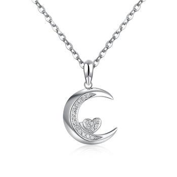 阿梵尼 18K金钻石心形月亮吊坠