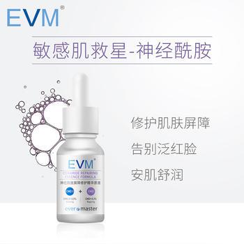 EVM 神经酰胺屏障修护精华原液 15ml